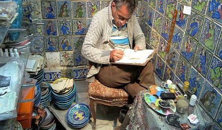 Céramiques et Poterie Perses